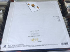 Tracy Huang Ying Ying / 黃鶯鶯 - 賭徒 LP 33⅓rpm (限量黑膠) (Out Of Print) (Graded:S/S)