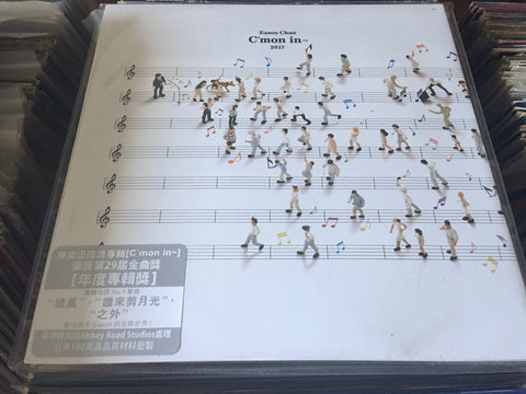 Eason Chan / 陳奕迅 - C'mon in LP 33⅓rpm (限量版)