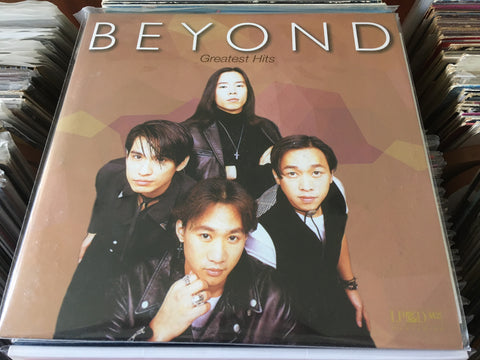 Beyond - Greatest Hits LP 33⅓rpm