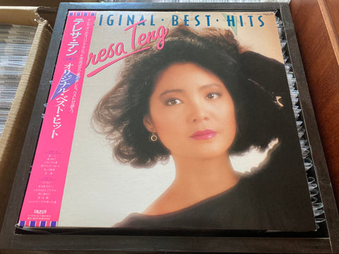 Teresa Teng / 鄧麗君 - Original Best Hits CW/OBI LP 33⅓rpm (Out Of Print) (Graded:NM/NM)