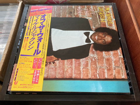 Michael Jackson - Off The Wall CW/OBI LP 33⅓rpm (Out Of Print) (Graded: NM/NM)
