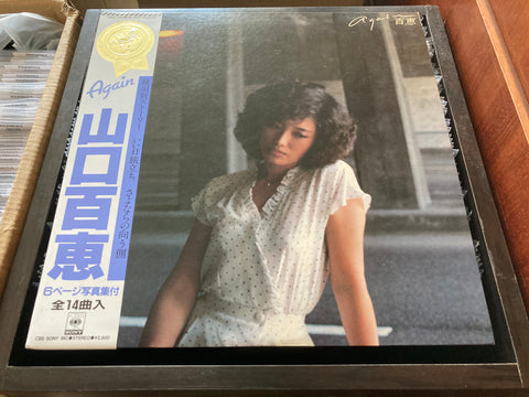 Momoe Yamaguchi / 山口百惠 - Again百恵 CW/OBI & Poster LP 33⅓rpm (Out Of Print) (Graded: NM/NM)