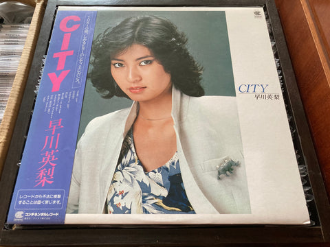 Eri Hayakawa / 早川英梨 - City CW/OBI LP 33⅓rpm (Out Of Print) (Graded: NM/NM)