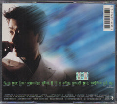 Sky Wu / 伍思凱 - 舞月光 (Out Of Print) (Graded: NM/NM)