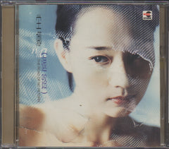 Nana Tang / 堂娜 - 退路 (Out Of Print) (Graded: NM/EX)