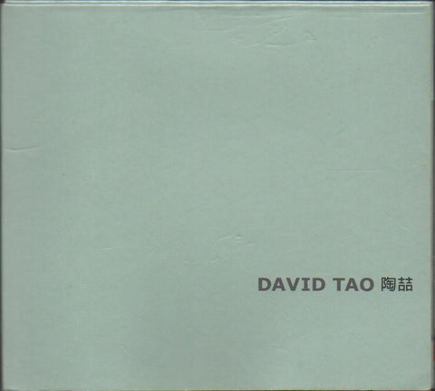 David Tao / 陶喆 - I'm ok Digipak (Out Of Print) (Graded:EX/VG)