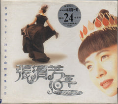 Stella Zhang Qing Fang / 張清芳 - 串起每一刻 精選 CW/Box & Booklet (Out Of Print) (Graded:EX/NM)
