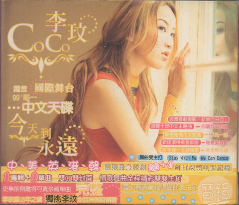 Coco Lee / 李玟 - 今天到永遠 CW/Box (Out Of Print) (Graded:EX/NM)