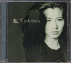 Shunza / 順子 - 同名專輯 (Out Of Print) (Graded: EX/VG)