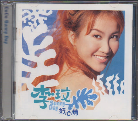 Coco Lee / 李玟 - 好心情 (Out Of Print) (Graded:NM/EX)