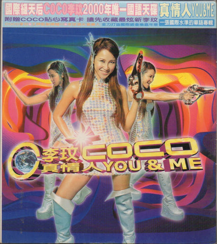 Coco Lee / 李玟 - 真情人 CW/Box & Postcards (Out Of Print) (Graded:EX/NM)