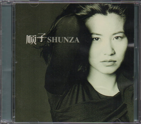 Shunza / 順子 - 同名專輯 (Out Of Print) (Graded: VG/NM)