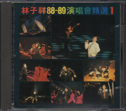 George Lam / 林子祥 - 88~89演唱會精選1 & 2 (Out Of Print) (Graded:EX/EX)