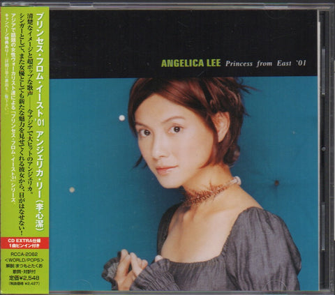 Angelica Lee / 李心潔 - Princess From The East'01 CW/OBI (Out Of Print) (Graded: NM/NM)