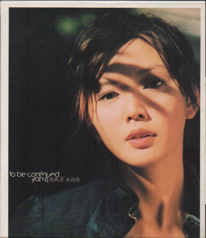 Stefanie Sun Yan Zi / 孫燕姿 - 未完成 CW/Box (Out Of Print) (Graded:EX/EX)