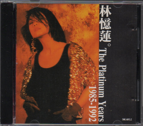 Sandy Lam Yi Lian / 林憶蓮 - The Platinum Years 1985-1992 No Lyrics (Out Of Print) (Graded:EX/EX)