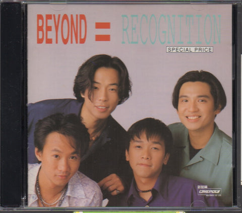 Beyond - RECOGNITION (Out Of Print) (Graded:EX/NM)