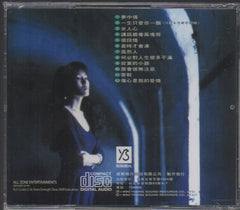 Jody Chiang Hui / 江蕙 - 夢中情 (Out Of Print) (Graded:S/S)
