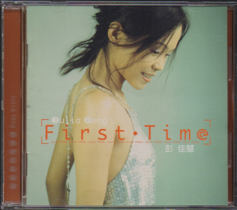Julia Peng / 彭佳慧 - First Time (Out Of Print) (Graded:VG/EX)