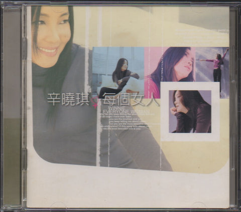 Winnie Hsin / 辛曉琪 - 每個女人 (Out Of Print) (Graded:VG/EX)