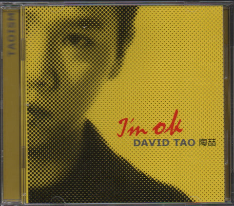 David Tao / 陶喆 - I'm ok CW/Postcards (Out Of Print) (Graded:NM/NM)