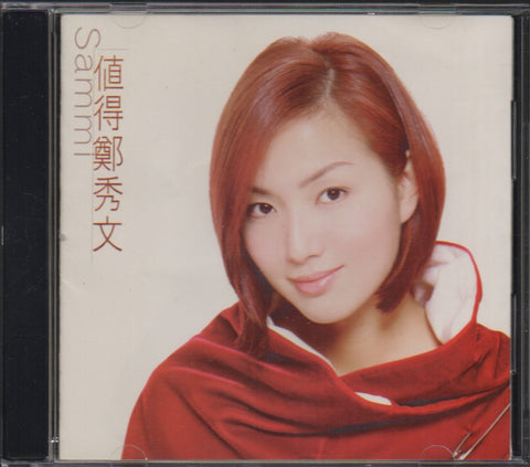 Sammi Cheng / 鄭秀文 - 值得 (Out Of Print) (Graded:EX/EX)
