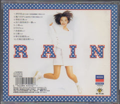 Mavis Fan Xiao Xuan / 范曉萱 - RAIN (Out Of Print) (Graded: EX/EX)