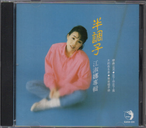 Nana Jiang Shu Na / 江淑娜 - 半調子 (Out Of Print) (Graded: NM/EX)