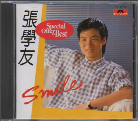 Jacky Cheung / 張學友 - Smile (Out Of Print) (Graded: NM/NM)
