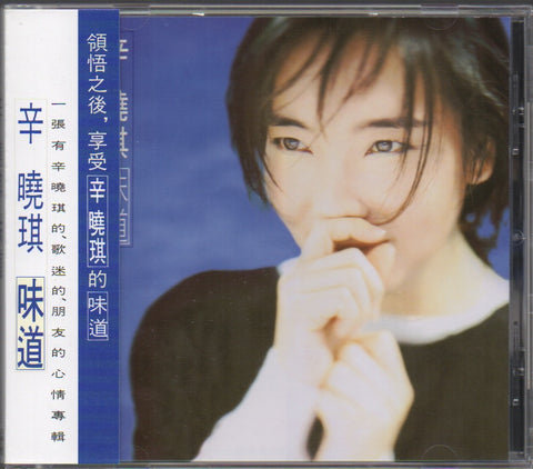 Winnie Hsin / 辛曉琪 - 味道 CW/OBI (Out Of Print) (Graded: NM/NM)