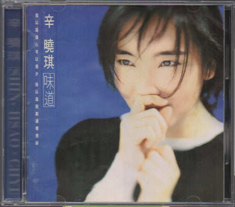 Winnie Hsin / 辛曉琪 - 味道 (Out Of Print) (Graded: VG/EX)