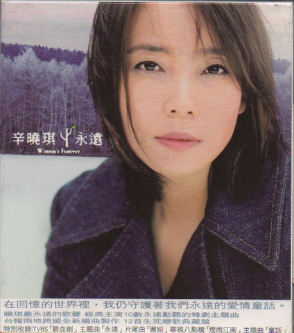 Winnie Hsin / 辛曉琪 - 永遠 CW/Box (Out Of Print) (Graded:NM/NM)