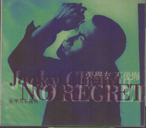 Jacky Cheung / 張學友 - 不後悔 CW/Box & Booklet (Out Of Print) (Graded:EX/NM)