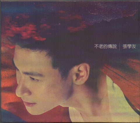 Jacky Cheung / 張學友 - 不老的傳說 CW/Box & Booklet (Out Of Print) (Graded:NM/EX)