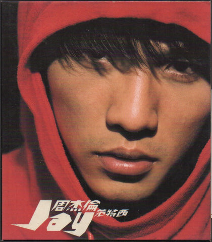 Jay Chou Jie Lun / 周杰倫 - 范特西 CW/Box & Booklet (Out Of Print) (Graded:NM/EX)