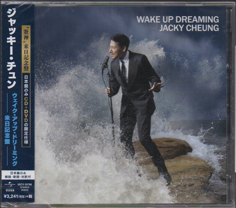 Jacky Cheung / 張學友 - WAKE UP DREAMING 來日紀念盤