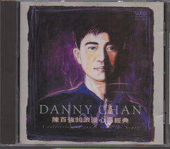 Danny Chan / 陳百強 - 90浪漫心曲經典 (Out Of Print) (Graded: EX/NM)
