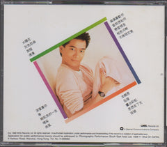 Danny Chan / 陳百強 - 精裝陳百強1 (Out Of Print) (Graded: EX/NM)