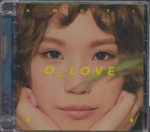 Amuyi / 呂薔 - O_LOVE Promo (Out Of Print)(Graded:NM/NM)