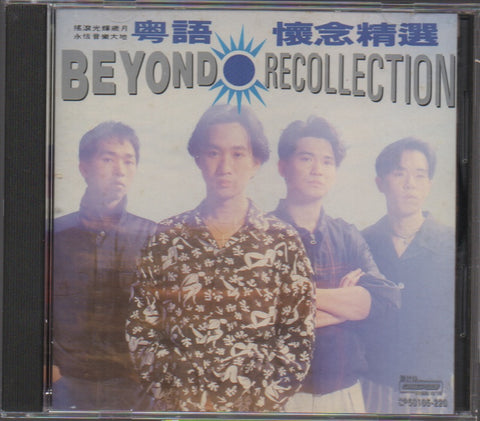 Beyond - 粵語懷念精選 (Out Of Print) (Graded: NM/EX)
