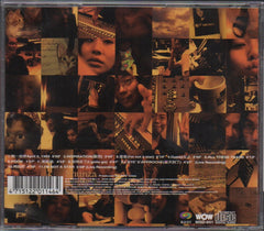 Shunza / 順子 - I Am Not A Star (Out Of Print) (Graded: NM/NM)