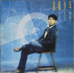 Nicky Wu Qi Long / 吳奇隆 - 追風少年 (Out Of Print) (Graded: VG/EX)