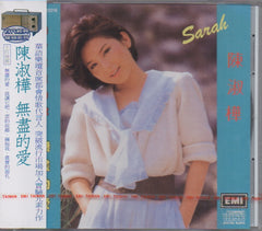 Sarah Chen Shu Hua / 陳淑樺 - 無盡的愛 (Out Of Print) (Graded: S/S)