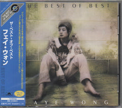 Faye Wong / 王菲 - The Best Of Best