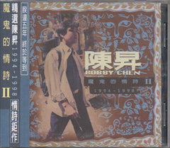 Bobby Chen Sheng / 陳昇 - 魔鬼的情詩 II CW/OBI (Graded: NM/NM)
