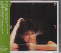 Cai Qin / 蔡琴 - 不了情 (Out Of Print) (Graded: S/S)