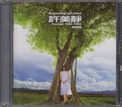 Mavis Hee / 許美靜 - Review 1996-1999精選輯 (Out Of Print) (Graded: EX/VG)