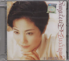 Faye Wong / 王菲 - Everything (Out Of Print) (Graded: S/S)