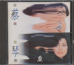 Cai Qin / 蔡琴 - 時間的河 (Out Of Print) (Graded: NM/EX)