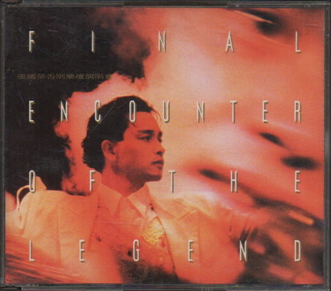 Leslie Cheung / 張國榮 - Final Encounter Of The Legend (Out Of Print) (Graded: EX/NM)
